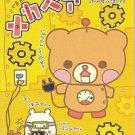 Crux Robot Bear Memo Pad