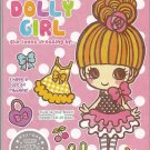 Mind Wave Dolly Girl Memo Pad