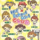 Crux Hi! School Girl Club Sports Mini Memo Pad