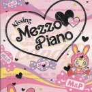Narumiya International Co. Mezzo Piano Long Memo Pad