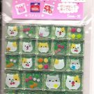 San-X Green Hamsters and Apples Glittery 3D Blocks Sticker Sheet