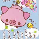 Crux Pig and Bird Blue Sky Mini Memo Pad