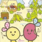 San-X Colorful Bean Family Memo Pad