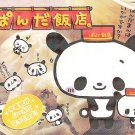 Kamio Panda Dim Sum Mini Memo Pad