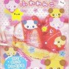 Kamio Bears and Cake Mini Memo Pad