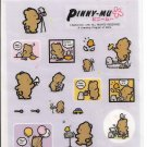 San-X Pinny Mu Favorite Color Large Sticker Sheet