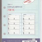 Kamio 6-Ring Mini Binder Organizer Address Sheets