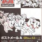 Tokyo Queen 101 Dalmatians Black Letter Pad Envelopes
