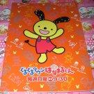 Japanese Dog Orange Notebook