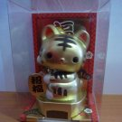 Japanese Golden Lucky Cat Solar Powered Toy