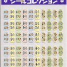 Point Inc. Dogs and Cats Sticker Tabs/Schedule Sticker Sheet