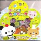 Kamio Animal Musical Clover 3D Sticker Sack
