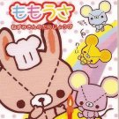Kamio Medicine Bunny Cheese and Mice Mini Memo Pad