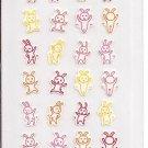 G.C. Inc. Cute Dancing Rabbits Sticker Sheet