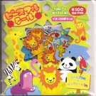 Mind Wave Smile Animal Sticker Sack