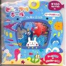 Mind Wave YuRu Fish Sticker Sack