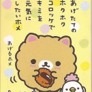 San-X Yellow Pomeranian Mini Memo Pad