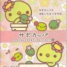 San-X Sabo Kappa Pink Mini Memo Pad