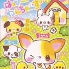 Crux Puchi Dog Friends Mini Memo Pad