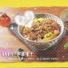 Crux Happy Taste Food Mini Memo Pad