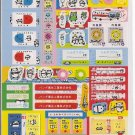 Kamio Panda Pharmacy Vintage-Looking Sticker Sheet