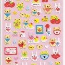 Crux (?) Kawaii Kaerun Dayo Sticker Sheet