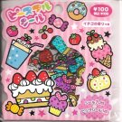 Mind Wave Cakes and Sweets Sticker Sack