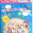 San-X Sugar Recipe Sticker Sack