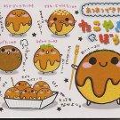 Crux Takoyaki Mini Memo Pad