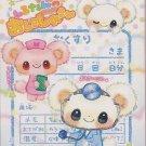 Crux Cute Animal Hospital Mini Memo Pad