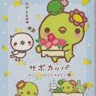 San-X Sabo Kappa Flowers Mini Memo Pad