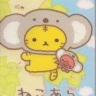San-X Kawaii Disguised Animal Memo Pad