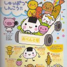 Kamio Sushi Car Friends Memo Pad