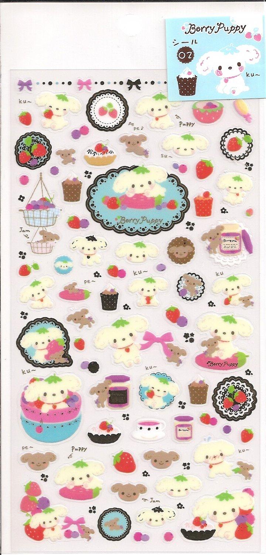 San-X Berry Puppy Sticker Sheet #2