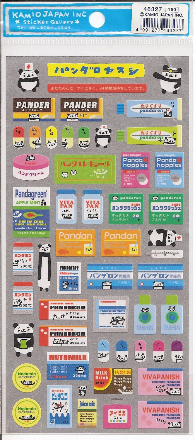 Kamio Pandaron Pharmacy Silver Sticker Sheets