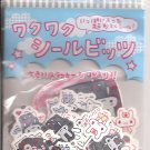 San-X Medicine Bunnies Sticker Sack