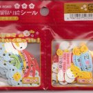 Ark Road Japanese Year of the Chicken 2005 Sticker Sack