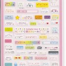 Crux Colorful Cell Phone/Internet Faces Sticker Sheet