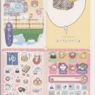 San-X Nyan Nyan Nyanko Spa, Rice Guy, and Friends Jumbosealdass Sticker Booklet #9