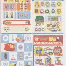 San-X Nyan Nyan Nyanko Market, Wanroom, and Friends Jumbosealdass Sticker Booklet #11