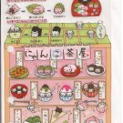 San-X Nyan Nyan Nyanko Japanese Sweets Sticker Sheet