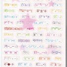 Kamio Cell Phone/Internet Emoticons Sparkly #2 Sticker Sheet