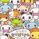 Q-Lia Lots of Animals Mini Memo Pad