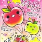 Q-Lia Apple and Friends Memo Pad