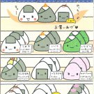 San-X Onigiri Variety and Friends Memo Pad