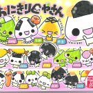 Crux Onigiri Variety and Friends Memo Pad