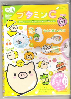Crux Vitamin C Pig Pills Mini Memo Booklet
