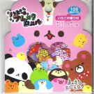 Pool Cool Round Kawaii Animals Sticker Sack