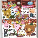 Pool Cool Bear's Friends Birthday Presents and Cake Sticker Sack