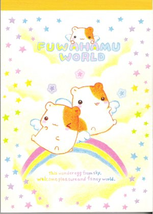 Q-Lia Fuwa Hamu World Hamsters Memo Pad